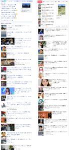 Yahoo! JAPANトップページの新旧比較:中央