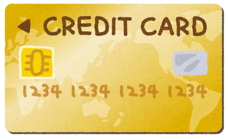 明細 利用 d カード